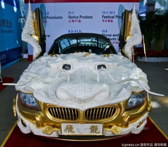 Gold BMW Z4 With Dragon - 3