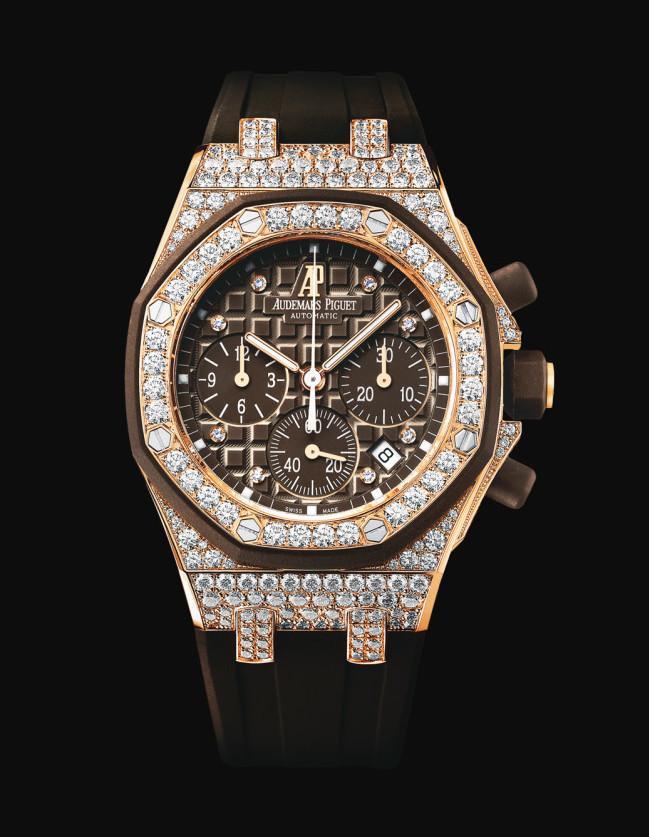Audemars Piguet Royal Oak Chronograph Ladies