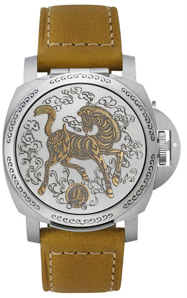 Panerai Year of The Horse 1