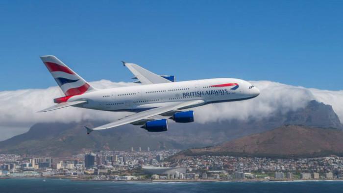 Harrods Catwalk British Airways 7