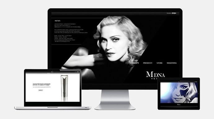 Madonna MDNA SKIN 3
