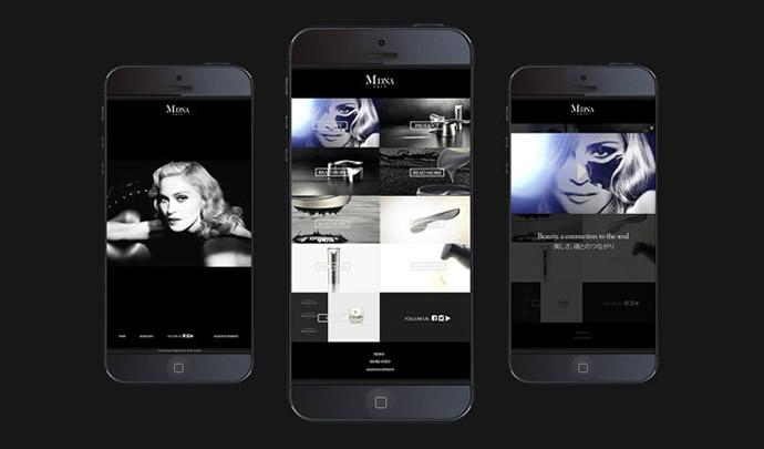 Madonna MDNA SKIN 4