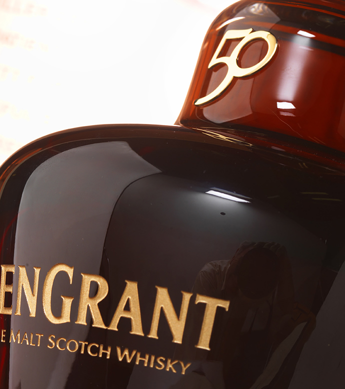 Glen Grant 50 Year Old 4