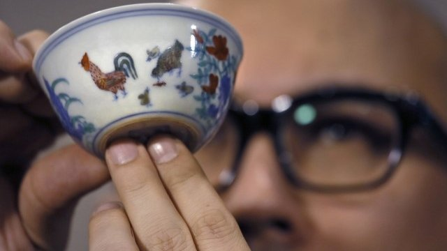 Ming Dynasty 'chicken cup' 1