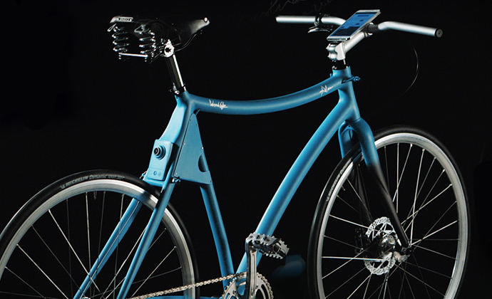 Samsung Smart Bike 1