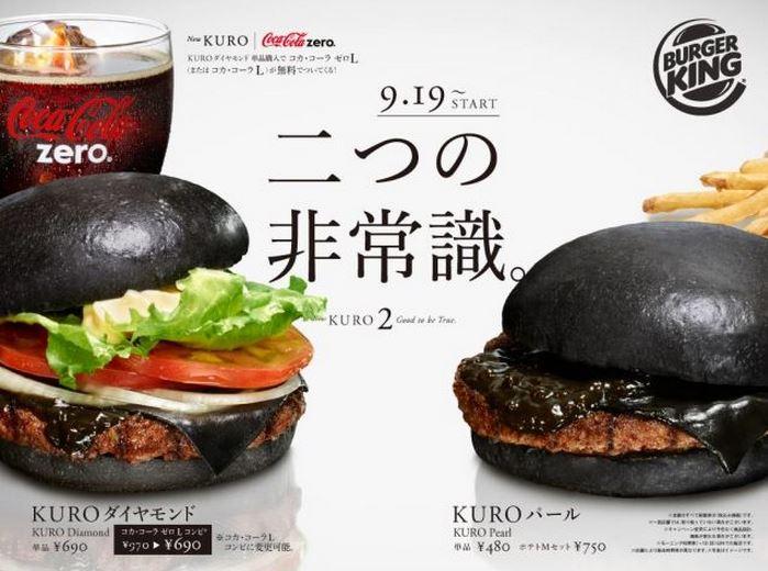 Burger King Kuro Burger 3