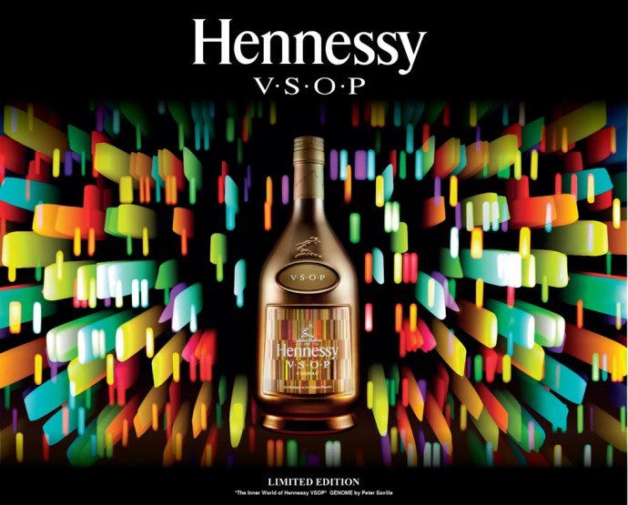 Hennessy VSOP Privilege Edition By Peter Saville 3