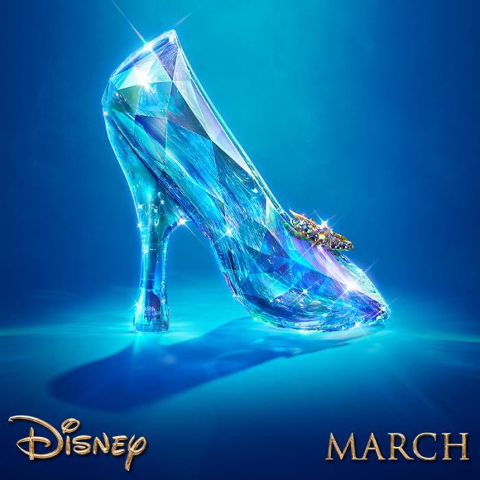 Swarovski Cinderella Slipper