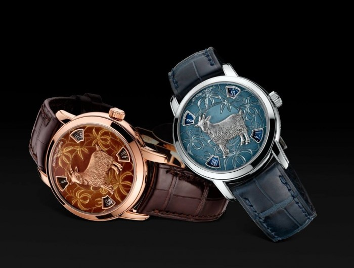 Vacheron Constantin - Métiers d'Art Year of the Goat 1