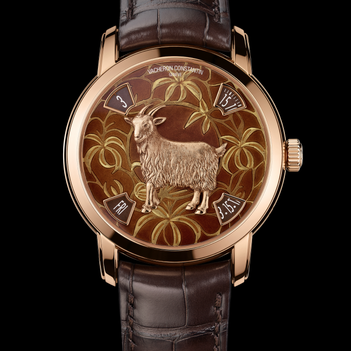 Vacheron Constantin - Métiers d'Art Year of the Goat 2