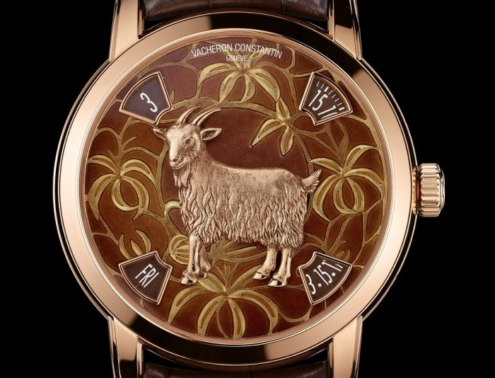 Vacheron Constantin - Métiers d'Art Year of the Goat 3
