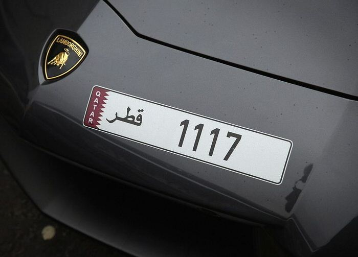 Qatar Fancy Number Plates