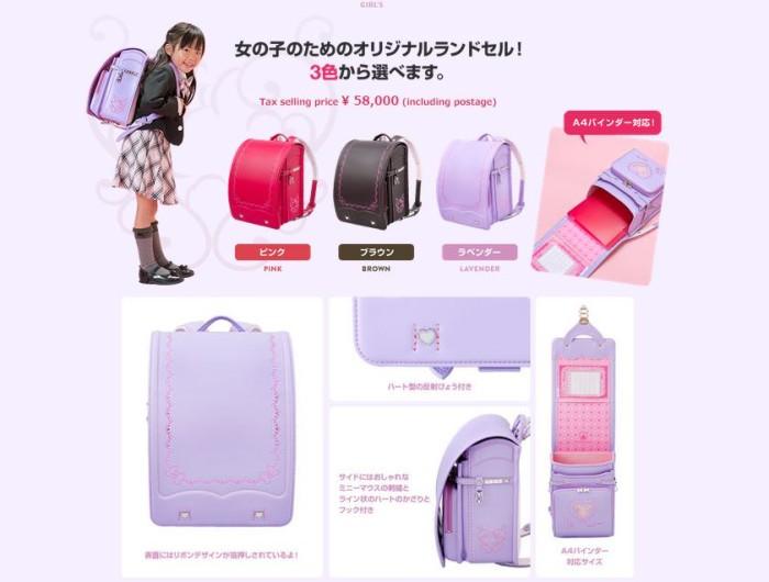 Disney Japan Ultra-Premium Backpacks
