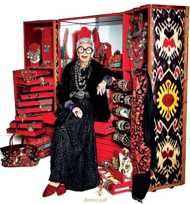 Neiman Marcus Fantasy Gift Iris Apfel
