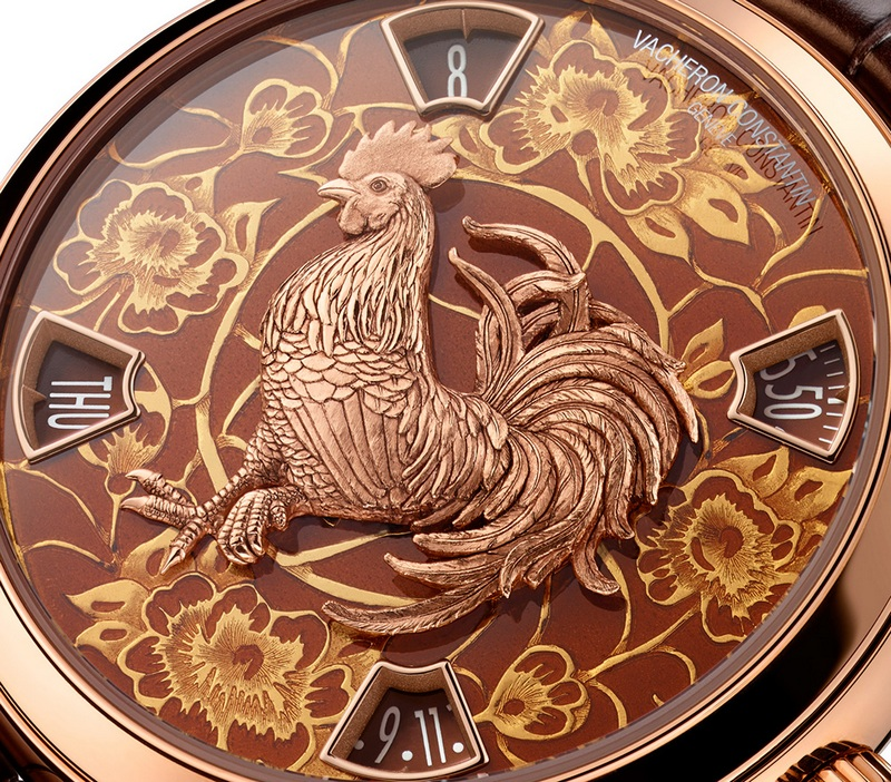 Vacheron Constantin Year Of The Rooster