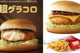 McDonald's Japan Cho Gurakoro