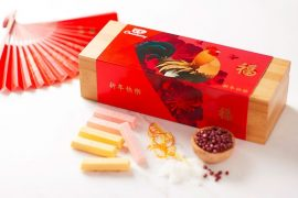 Lunar New Year KITKAT Gift Sets