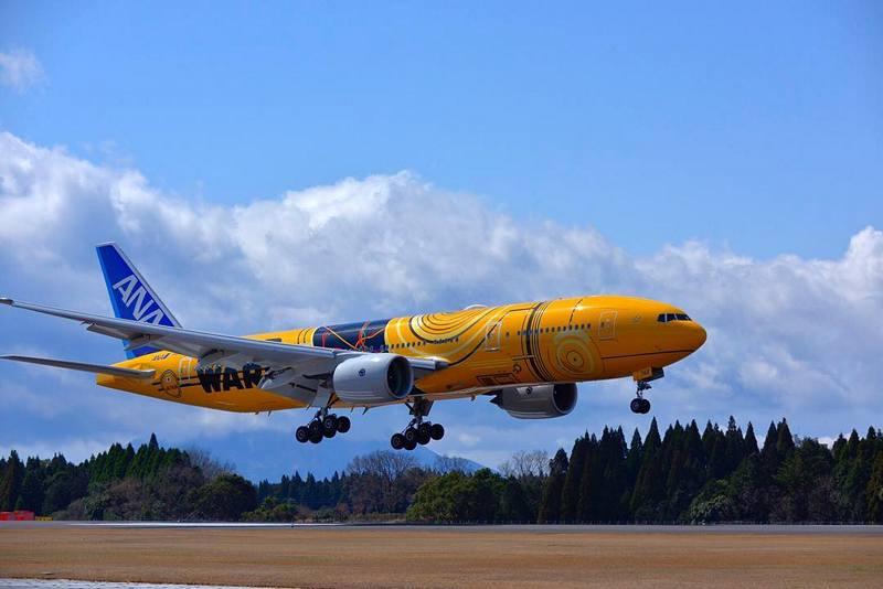 C3PO ANA Jet