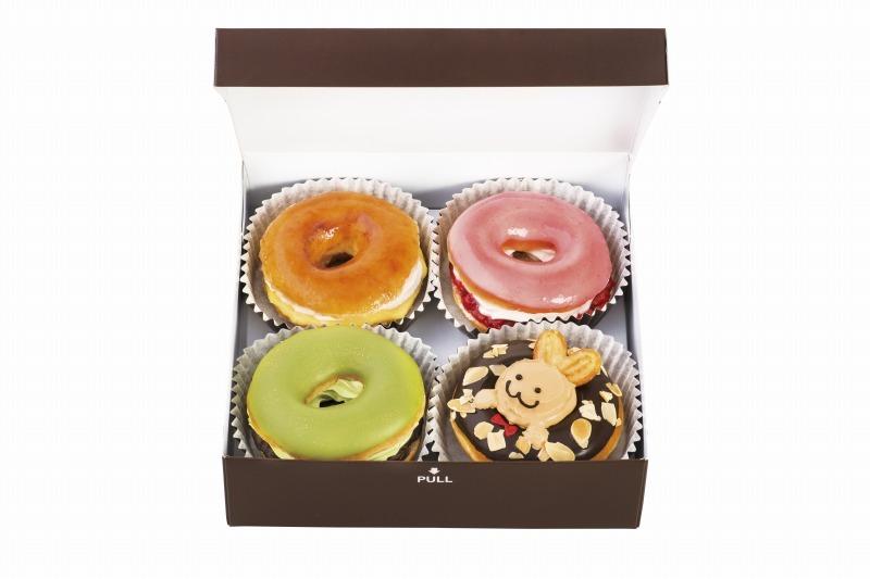 Krispy Kreme Premium Donuts