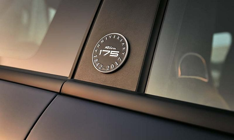 Fiat Abarth 695 Rivale