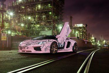 Forgiato Pink Lamborghini Aventador