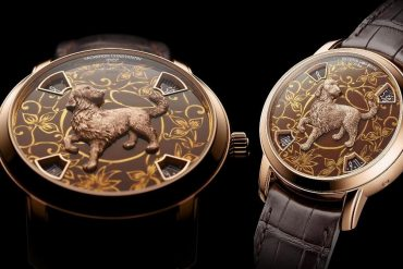 Vacheron Constantin Year of the Dog
