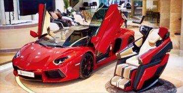 Lamborghini Bodyfriend Massage Chair
