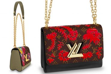 Louis Vuitton Twist MM Monogram