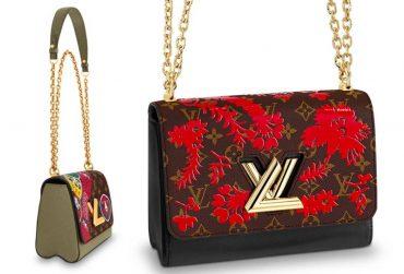 Louis Vuitton Twist MM Monogram