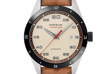 TimeWalker Cappuccino