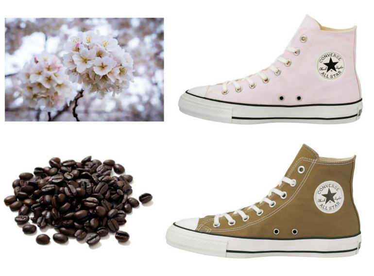 Converse Sakura Shoes