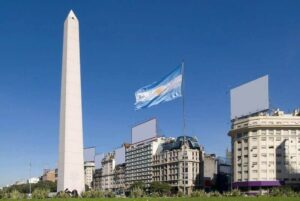 Entrada de Mercado Argentina