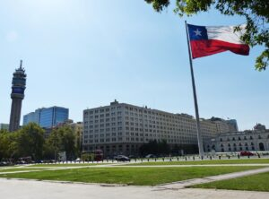 Chilean flag outside building