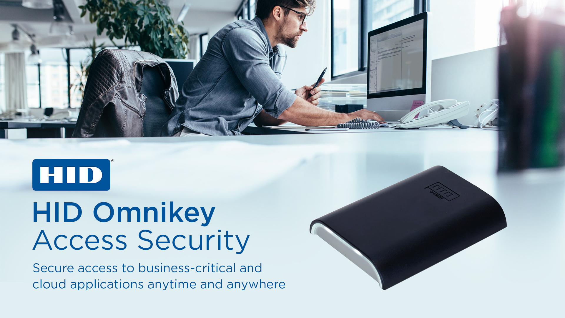 HID Omnikey Access Security