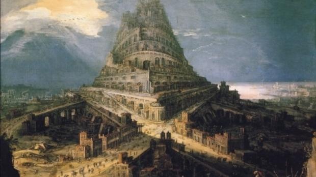 Fiica babilonului