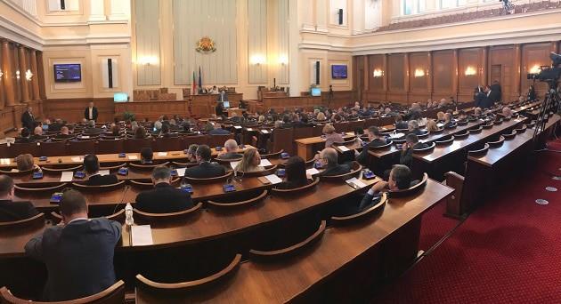 Proiectul de lege ce amenința libertatea de religie în Bulgaria a fost modifica și votat pe 21 decembrie 2018
