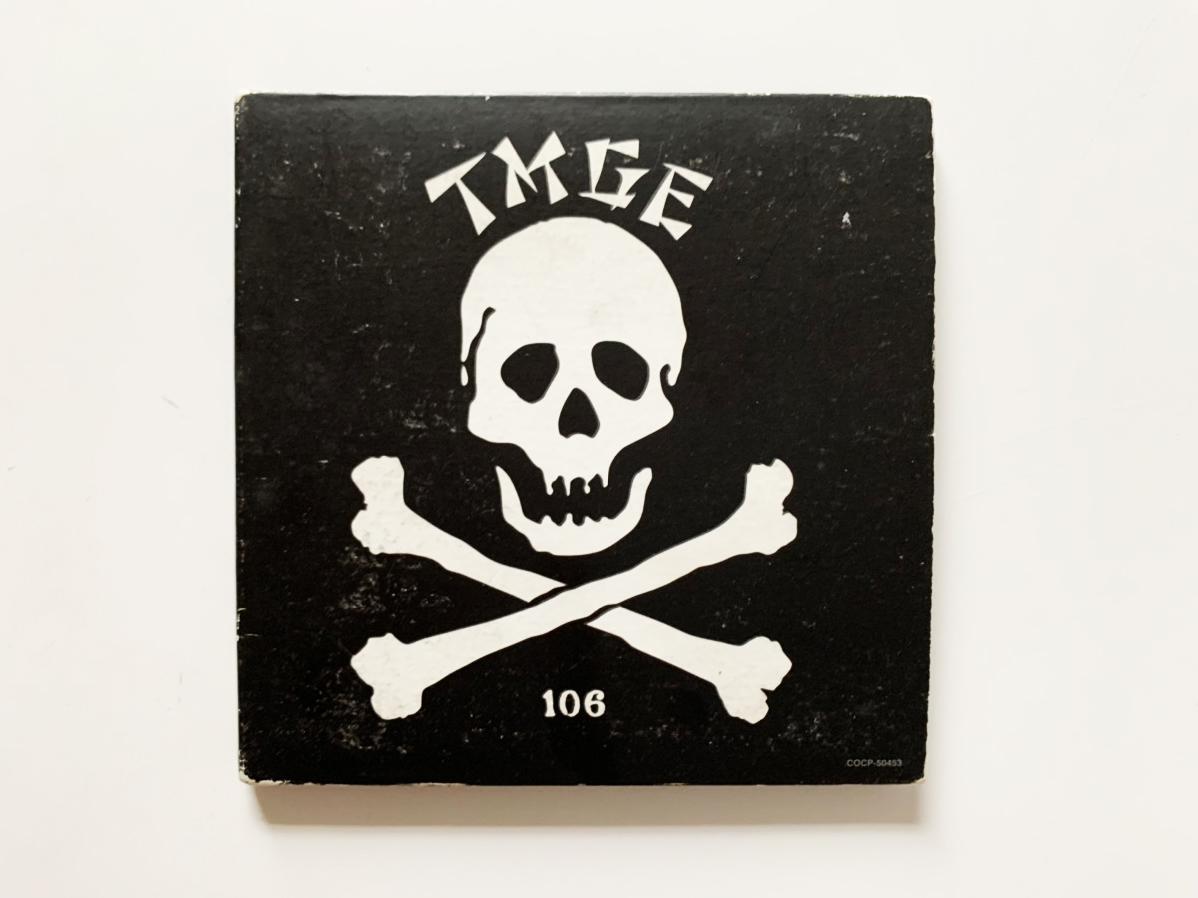 本日7月22日はアベフトシの命日 / TMGEを忘れない! ミッシェル・ガン・エレファントの名曲10選