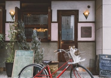 歷史烘培咖啡屋 名古屋市 Coffee House KAKO
