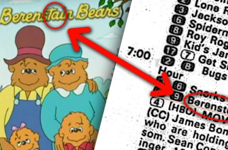 The Mandela Effect & The Berenst(ae)in Bears Conspiracy