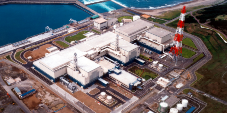 Fukushima Operator Given Green Light to Restart Nuclear Reactors