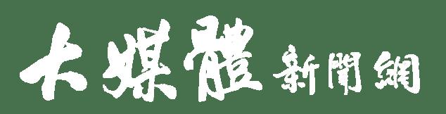 b0a06efe-news-logo