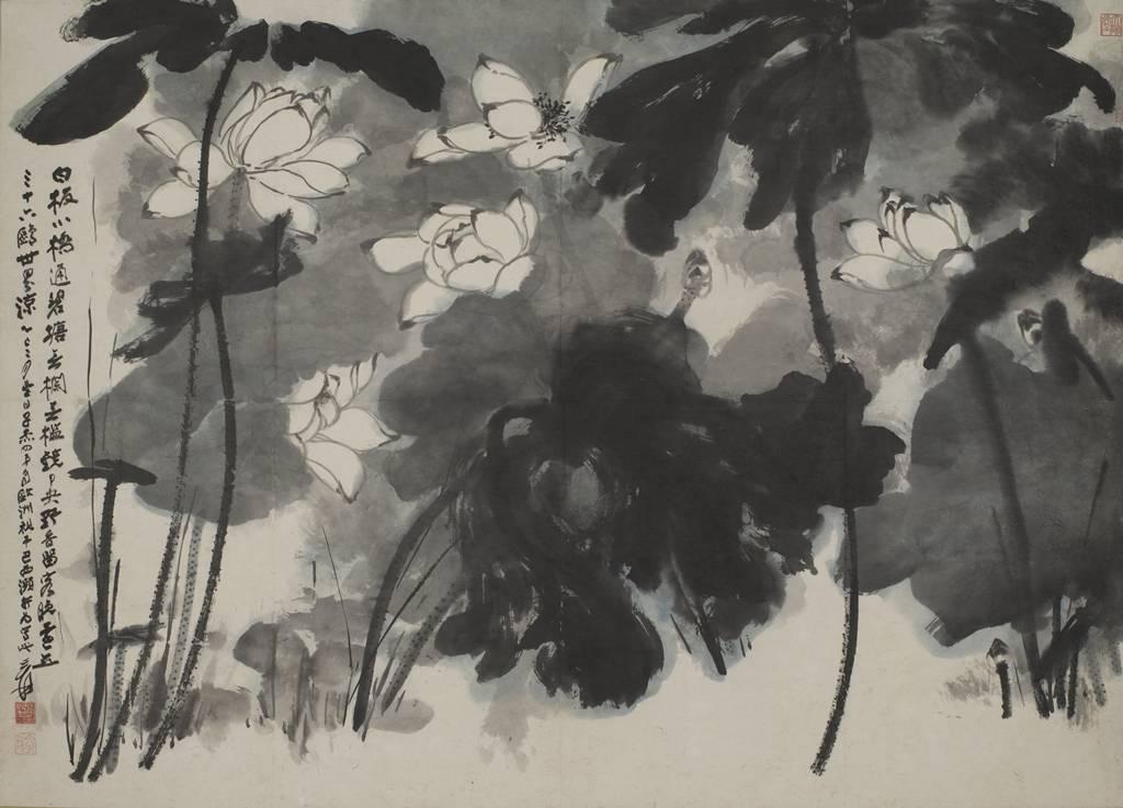 張大千的水墨畫作品「墨荷」。