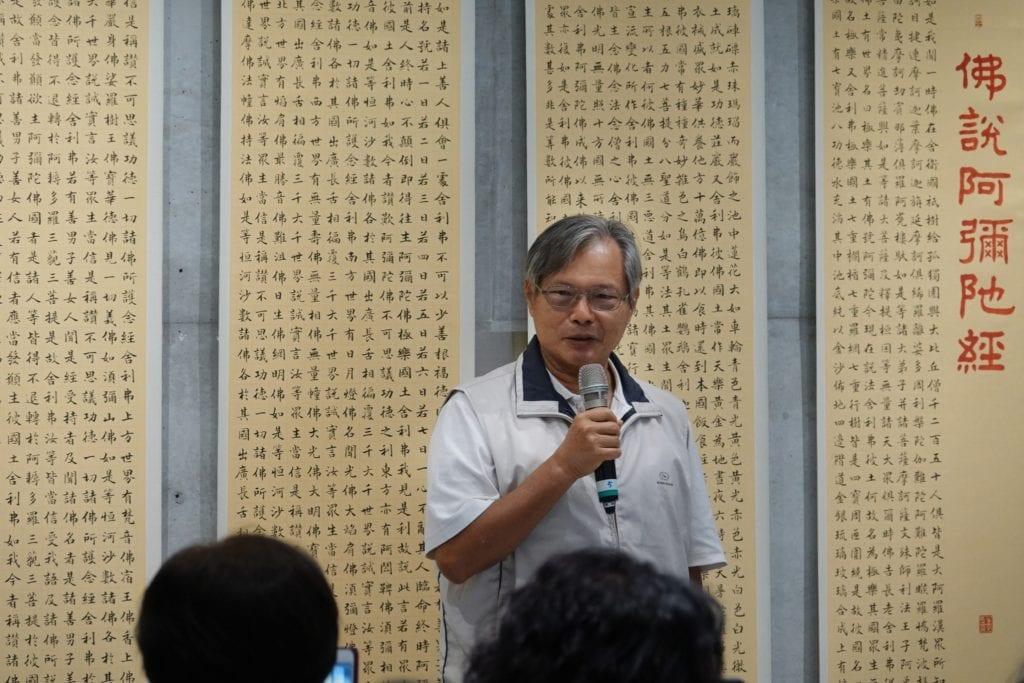名畫家也是高雄市藝文團體協會理事長高聖賢,強調教化人心的佛教藝術展覽,是心志提昇的具體實踐。