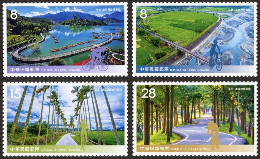 中華郵政發行的台灣自行車道郵票,呈現視覺之美。