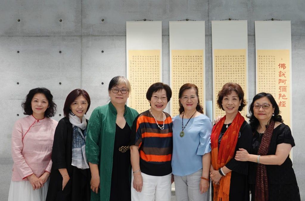 開幕儀式中的7位書法家,齊聚展現為佛教文化發聲,令人深摯感動。