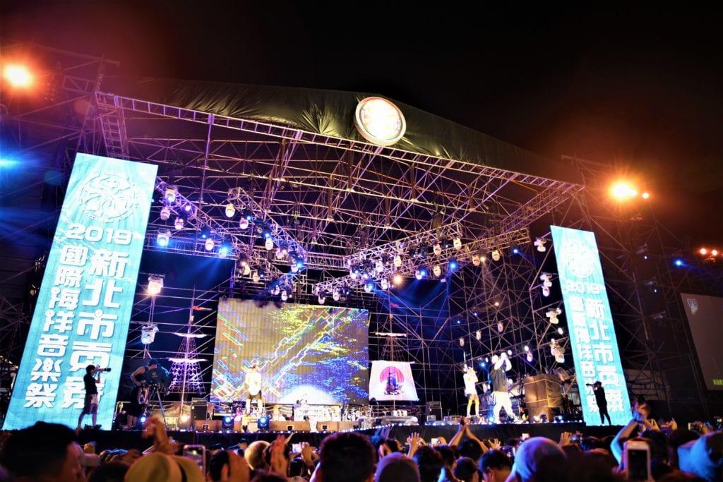 原訂7月的「新北市貢寮海洋音樂祭」停止辦理