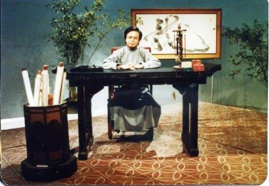 張炳煌30歲主持三台聯播「中國書法」節目