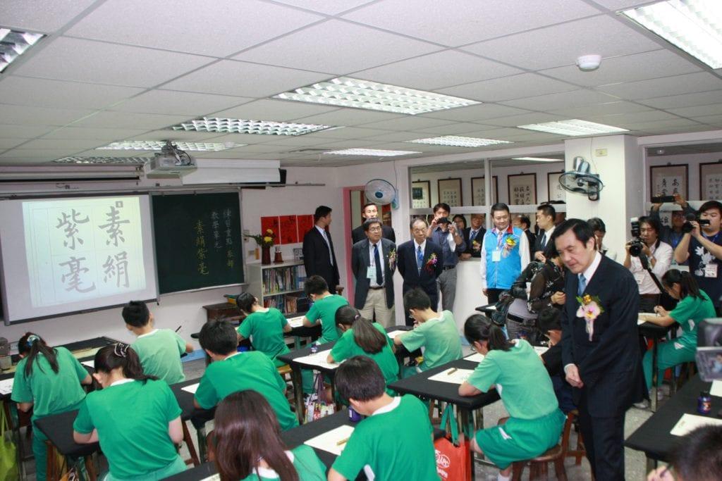 馬前總統參觀國小書教學