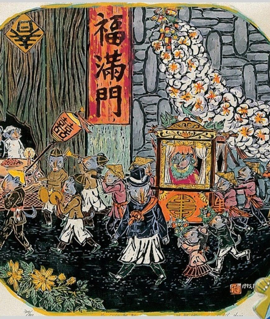 林智信作品「黃金鼠娶親」的傳統民間故事,充滿童興雅趣。(圖/史博館 提供)