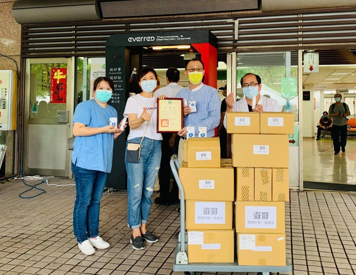 奇哥公司捐贈三重聯合醫院抗菌商品共同防疫,由蔡裕民協理(右二)代表捐贈、三重聯合醫院行政秘書蔡明足(左二)代表受贈。 (圖/奇哥公司 提供)